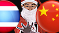 Just in time for Christmas, Asian police expand online gambling naughty lists