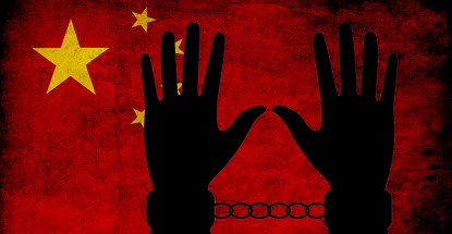 China To Ramp Up Anti-Corruption Fight in 2015 | Casino ...