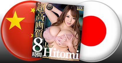 China Porn stars of