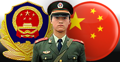china-ministry-public-security-police