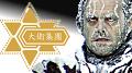 David Group junket to 'hibernate' until Macau VIPs return