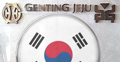 genting-jeju-grand-opening
