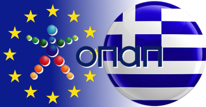 greece-opap-european-commission