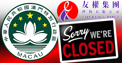 macau-closed-iao-kun