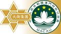 Macau junket operator David Group reportedly shutting VIP rooms