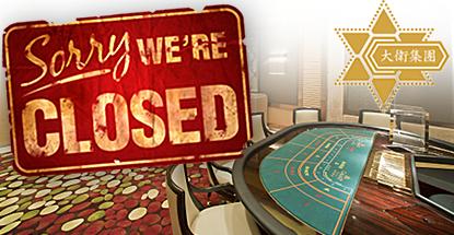 macau-junket-david-group-vip-rooms-closing