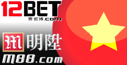 vietnam-12bet-m88-online-gambling-busts