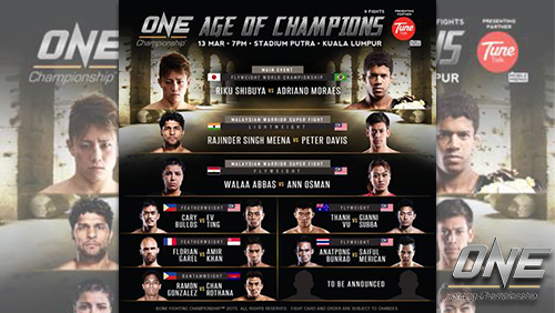 Additional bout announce for ONE FC : Age of Champions