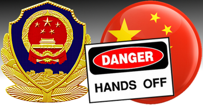 china-gamblers-ministry-public-security