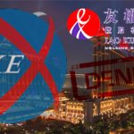 HK Stock Exchange denies junket firm Iao Kun's application for listing