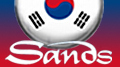 Las Vegas Sands wants Busan casino, but only if South Koreans can gamble