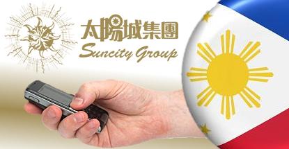 phililppines-suncity-proxy-betting