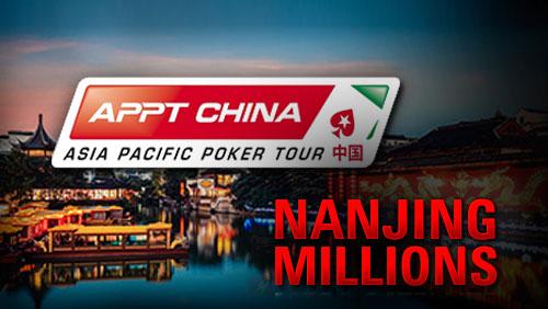 Картинки по запросу nanjing millions poker