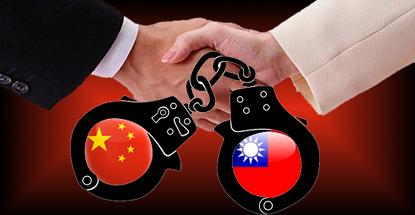 Taiwan online gambling boulder station casino vegas