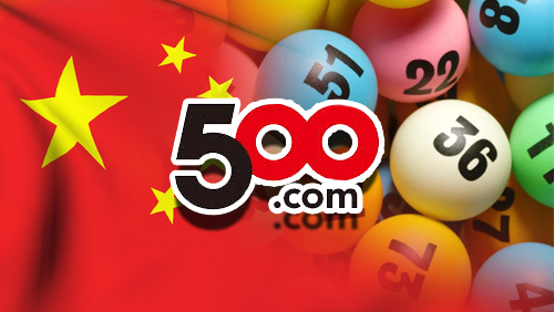 Clarification on Announcement Regarding Online Lottery Sales in China