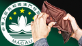 Macau government could run deficit if casino revenue doesn't pick up