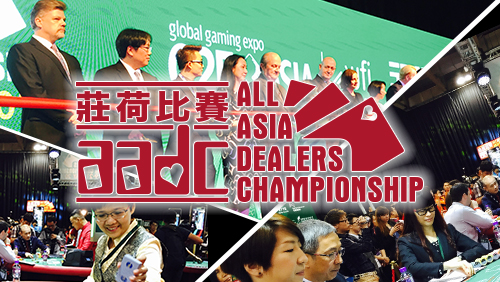 All Asia Dealers Championship (AADC)