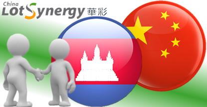 china-lotsyenergy-cambodia-sports-lottery-china