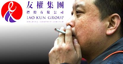iao-kun-smoking-ban