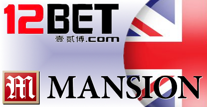 Uk Mansion Bet