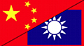 China warns Taiwan not to proceed with casino plans