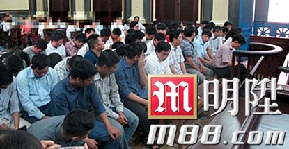 vietnam-m88-agents-trial
