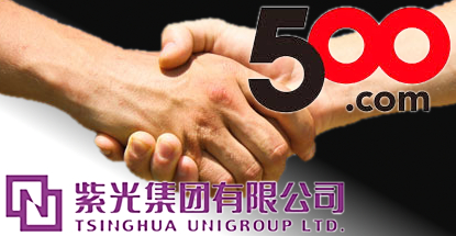 500-com-tsinghua-unigroup-deal