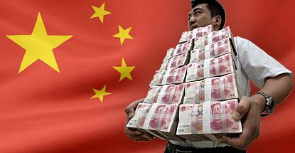 china-lottery-corruption