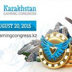 Gambling business in Kazakhstan: specificity of work and ways of development