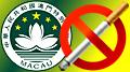 Macau junket operators beg for VIP gaming exemption to blanket smoking ban