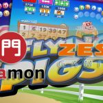 Akamon Entertainment and Zest Gaming join efforts in online Video Bingo and launch first title together: Flying Pigs