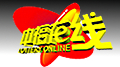 China online lottery operator accused of embezzling $322m