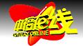 china-online-lottery-embezzlement-thumb