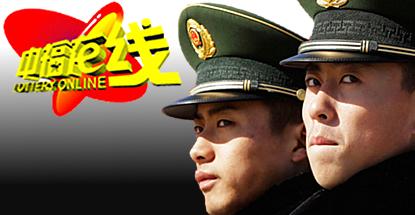china-online-lottery-embezzlement