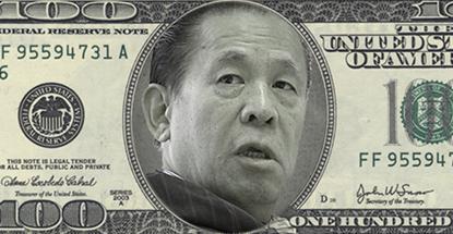 kazuo-okada-manila-bay-resorts-budget