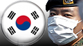 South Korea casino license derby heats up; Paradise revenue plunges on MERS fears