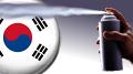 Thai police can't eradicate South Korean online gambling operators