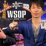 WSOP Day #35 Review: Takahiro Nakai Wins Event #57; Zinno Leads the $25k High Roller PLO, and Little One for One Drop Attracts a Big Crowd