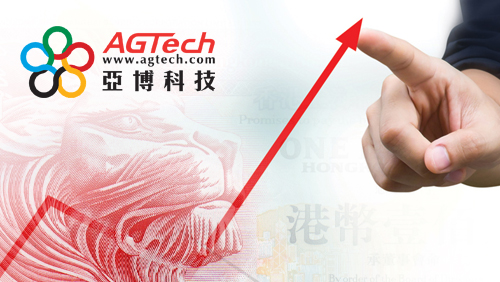 AGTech first half revenue increases 45.7%