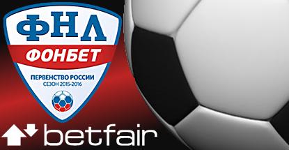 betfair-fonbet-football-sponsorship