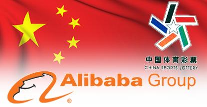china-lottery-alibaba