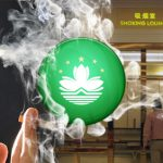 Gov't wants Macau public to weigh in on smoking lounges