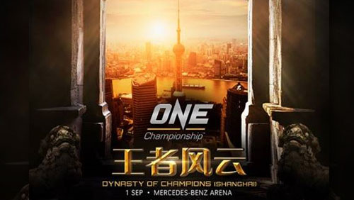 ONE Championship Announces Full Line-up for One: Dynasty of Champions (Shanghai)