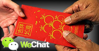 wechat-hongbao-online-gambling