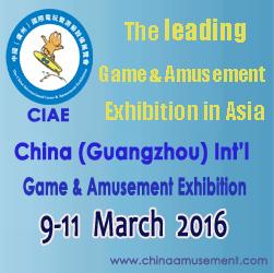 CIAE 2016 Banner 250×250