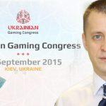Alexey Evchenko:  Gambling legalization in Ukraine to benefit tourism industry