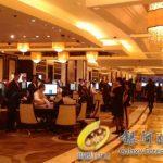 Galaxy turns VIP area into premium mass gambling zone