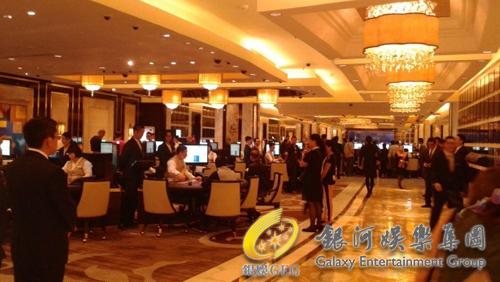 Galaxy turns VIP area to premium mass gambling zone