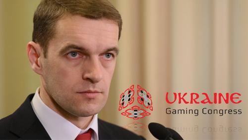 Gennadiy Krivosheya will speak at Ukrainian Gaming Congress