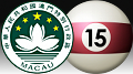 macau-casino-revenue-15th-month-decline-thumb
